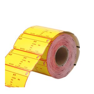 Supermarket And Shop Shelf Price Tag Labels – Yellow